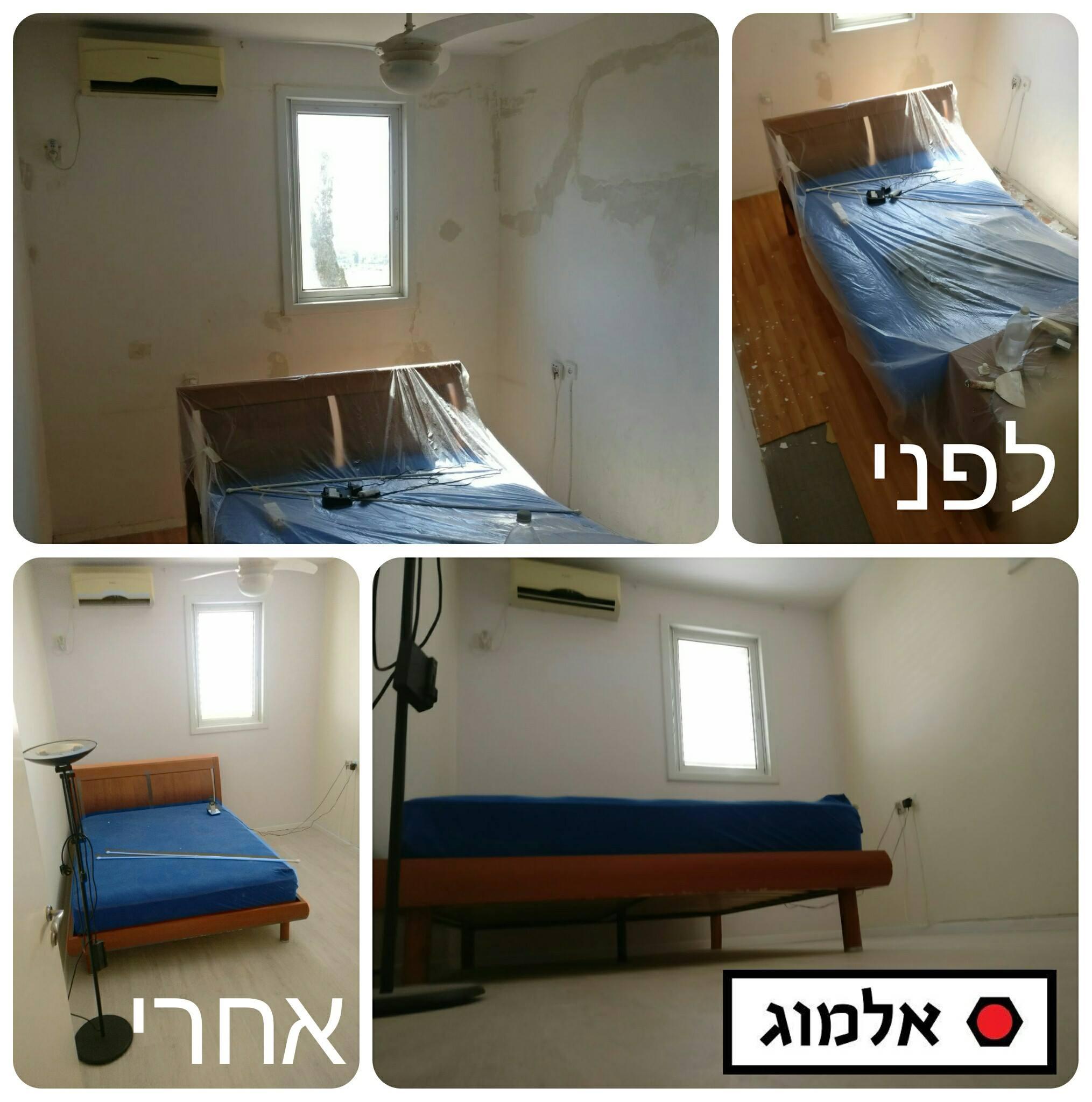 צביעה חדר שינה בשילוב גוון, פרוק והתקנת פרקט